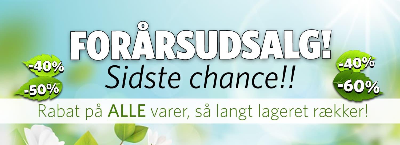 Bruseniche - Brusedør